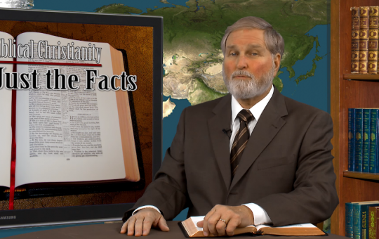 Richard Rives, Just The Facts